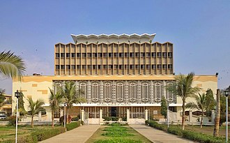 National Museum of Pakistan - Front View, National Museum, Karachi.