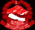 Nepal Emblem Alternative Red.png