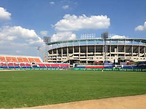 New Gwangju Baseball Stadium.jpg