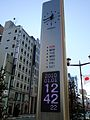 New Year's Day 2010 in Ginza (4233330874).jpg