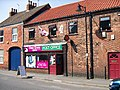 Newport Post Office - geograph.org.uk - 52580.jpg