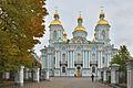 Nicholas Naval Cathedral main facade Saint Petersburg.jpg