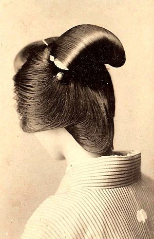 Nihongami - A traditional Japanese women's hairstyle or nihongami