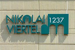 Nikolaiviertel 1237 - Berlin 2013 - 1380-1260-120.jpg