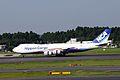 Nippon Cargo Airlines, Boeing 747-8KZF, JA15KZ (20132072216).jpg