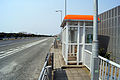 Nishigousi Bus Stop Kudari.jpg