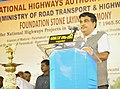 Nitin Gadkari addressing at the foundation stone laying ceremony for 4 laning of Madurai – Paramakudi section, 2 laning of Paramakudi – Ramanathapuram section of NH 49 and 2 laning of Nagapattinam – Thanjavur section.jpg