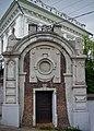 Nizhny Novgorod. Door at Melnichny Lane, 3.jpg