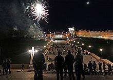 Nizhny Novgorod. Victory Day firework over the Chkalov stairs.jpg