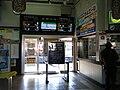 Noboribetsu station ticket gate.jpg