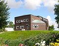 Nolde-Haus Seebüll.JPG