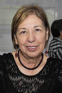 Norma Elia Cantú American writer