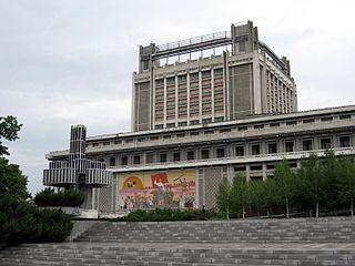 Mansudae Art Theatre
