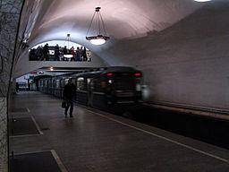 Novokuznetskaya (Новокузнецкая) (5412599553)