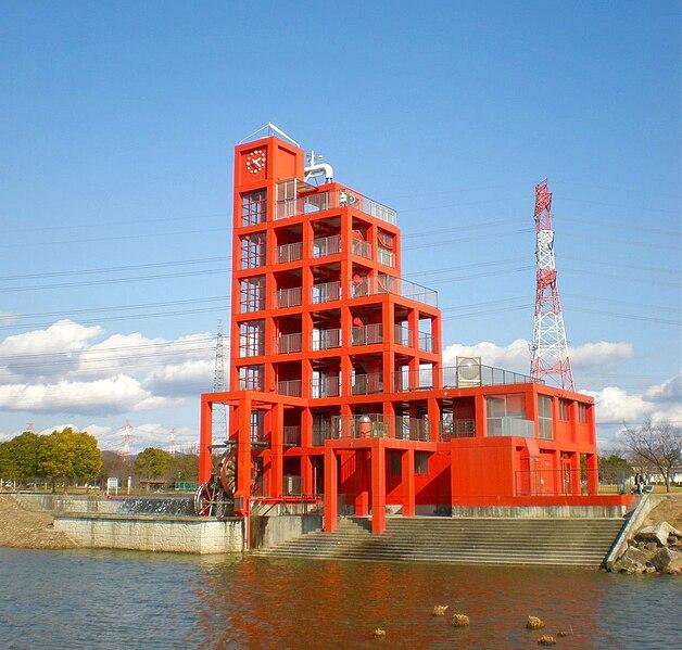 File:Ochiai Park (Kasugai) 7.JPG
