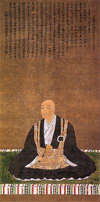 Oda Nagamasu.jpg