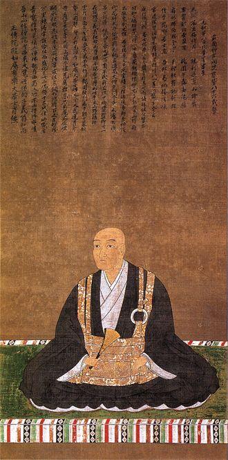 Oda Nagamasu - Oda Nagamasu