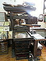 Old time paper production and printing 016.JPG