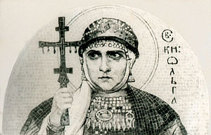 St. Olga of Kiev. Drawing for mosaic. «Святая ...