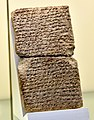 One of the Amarna letters. A letter from Abdi-Heba of Jerusalem to the Egyptian Pharaoh Amenhotep III. 1st half of the 14th century BCE. From Tell el-Amarna, Egypt. Vorderasiatisches Museum, Berlin.jpg