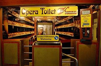 Opera Toilet Vienna Opernpassage.jpg