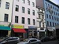 Oranienstrasse 46 Das kleinste Haus von Kreuzberg.JPG