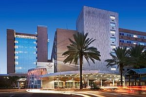 Orlando Regional Medical Center - Logo of the Orlando Regional Medical Center and view of the facility pictured in 2008