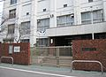 Osaka City Minami junior high school.JPG