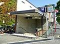 Osaka Metro & Kintetsu Nagata Station Entrance 2 on 29th April 2018.jpg