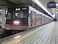 Osaka Subway 25 series 25613F 2014-02-15 (14025166359).jpg