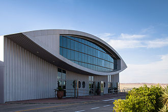Ovda Airport - Image: Ovda Terminal