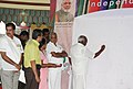 "P. Radhakrishnan inaugurating the ""Colours of Independence"", organised by the National Jute Board as a part of Independence Day Celebrations, at Abirami Mega Mall, Purasaiwalkam, Chennai.jpg"