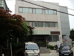 Hoehyeon-dong Resident Office