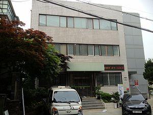 Hoehyeon-dong - Image: P00250518 083517999 회현동주민센터