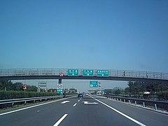 PRC Expressway