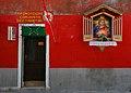 PRC office Venice.jpg