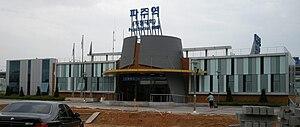 Paju Station - Image: Paju Station