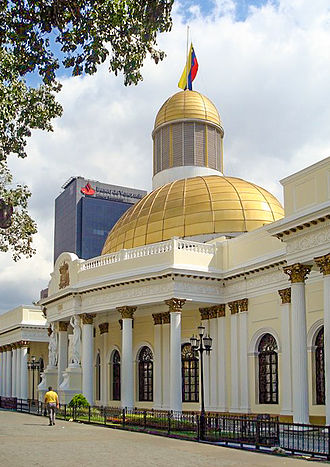 National Assembly (Venezuela) - Image: Palacio Legislativo 2 fixed