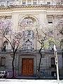 Palacio Legislativo de la Ciudad de Buenos Aires entrada por Diagonal Julio A. Roca.jpg