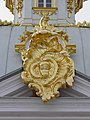 Palais de Peterhof - détail (1).jpg
