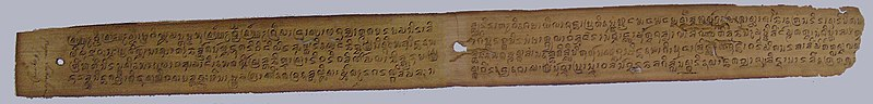 Berkas:Palmleaf of Kakawin Sutasoma from Java01.jpg