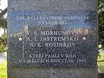 Památník partyzánům Louny-Západ 05.jpg
