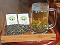 Panda Tea Scented Tea.jpg