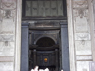 Pantheon (Rome) entrance 3.jpg