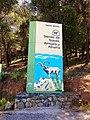Parque Natural Sierra de Tejeda, Almijara y Alhama (8730686069).jpg