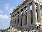 Parthenon temple at the Acropolis Athens in 2004.jpg