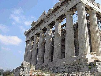 La facciata ovest del Partenone
