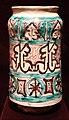 Paterna, albarello con lettere pseudo-cufiche, spagna xiv secolo.jpg