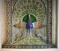 Peacock mosaic at Mor Chowk, Udaipur City palace, Rajasthan.jpg