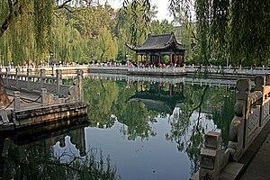 Pearl Spring - Spring pool